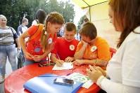 Школодром-2017, Фото: 157