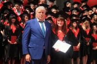 Вручение дипломов магистрам ТулГУ, Фото: 233