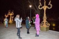 Туляк сделал предложение своей девушке на набережной, Фото: 1