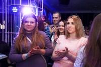 Концерт рэпера Кравца в клубе «Облака», Фото: 31