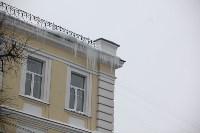 Проспект Ленина, 38, Фото: 16