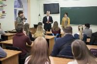 Кафедра Журналистики ТулГУ, Фото: 2