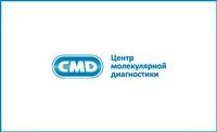 CMD, центр молекулярной диагностики, Фото: 1
