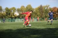 Молодежка Арсенала - Мордовия, Фото: 23