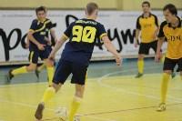 Старт III-го чемпионата Тулы по мини-футболу, Фото: 1