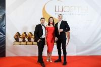 Кинофестиваль Шорты-2017, Фото: 16