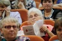 Алексей Дюмин поблагодарил представителей  ТОСов за активность, Фото: 30