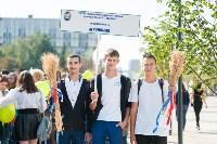 В Туле более 2500 учащихся вузов и колледжей посвятили в студенты, Фото: 22