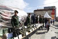 Пункт отбора на военную службу по контракту, Фото: 1