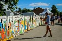 Фестиваль крапивы: пятьдесят оттенков лета!, Фото: 6