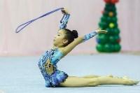 Кубок общества «Авангард» по художественной гимнастики, Фото: 2