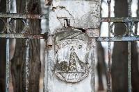 Город Липки: От передового шахтерского города до серого уездного населенного пункта, Фото: 141