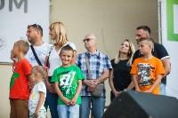 «Школодром-2018». Было круто!, Фото: 835