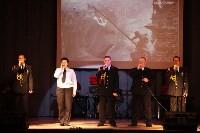 В тульском УМВД отметили День защитника Отечества, Фото: 1