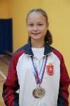 Школьники стали вторыми на Всероссийских президентских играх, Фото: 45