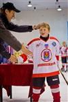 Детский хоккейный турнир на Кубок «Skoda», Новомосковск, 22 сентября, Фото: 22