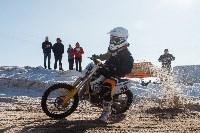 Соревнования по мотокроссу в посёлке Ревякино., Фото: 54