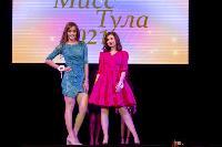 Мисс Тула - 2021, Фото: 228
