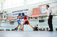 Турнир по боксу памяти Жабарова, Фото: 148
