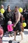 В Центральном парке празднуют Масленицу, Фото: 20