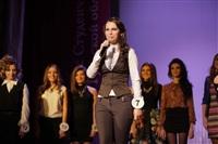 Мисс Студенчество-2013, Фото: 40