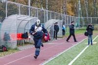 Соревнование сотрудников внутренних дел РФ, Фото: 42