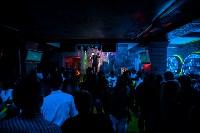 DJ Mayson party, Фото: 25
