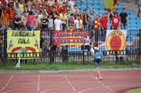 «Арсенал» (Тула) – «Сибирь» (Новосибирск) , Фото: 28