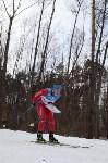 I-й чемпионат мира по спортивному ориентированию на лыжах среди студентов., Фото: 66
