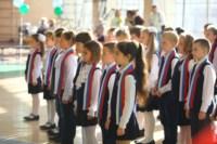 XIII областной спортивный праздник детей-инвалидов., Фото: 115