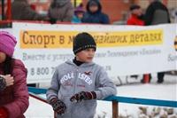 Мемориал Олимпийского чемпиона по конькобежному спорту Евгения Гришина, Фото: 5