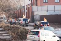 """Автопробег болельщиков """"Арсенала"""", 29.11.2014, Фото: 19"""