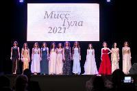 Мисс Тула - 2021, Фото: 10