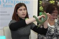 Пресс-конференция с сотрудниками тульского экзотариуча, Фото: 2