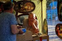 Фестиваль крапивы: пятьдесят оттенков лета!, Фото: 134