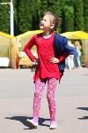 День защиты детей в ЦПКиО им. П.П. Белоусова: Фоторепортаж Myslo, Фото: 45