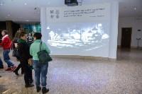 «Ночь искусств» в Тульской области посетили более 45 тысяч человек, Фото: 80
