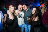 DJ Mayson party, Фото: 70