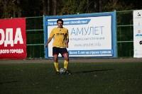 Четвертьфиналы Кубка Слободы по мини-футболу, Фото: 61