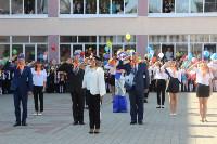 1 сентября в тульских школах прошли праздничные линейки , Фото: 19