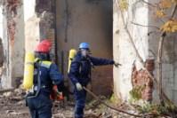 Всероссийская тренировка по ГО в Туле, Фото: 24