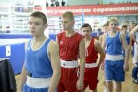 Турнир по боксу памяти Жабарова, Фото: 16