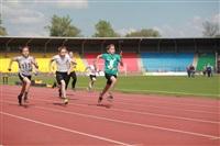 Региональное первенство по легкой атлетике. 13 мая 2014, Фото: 13