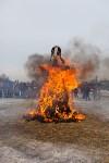 Масленица на берегу Упы, Фото: 101