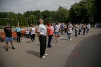 Фитнес-зарядка в парке, Фото: 22