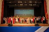 Вузы и колледжи Тулы – 2020: вся необходимая информация для поступления, Фото: 5