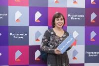 Открытие бизнес-офиса «Ростелеком» , Фото: 11