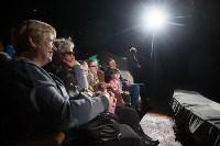 """""""Тайна пирата"""" в Тульском цирке, Фото: 54"""