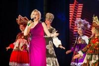 Празднование 80-летия Туламашзавода, Фото: 110