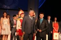 Городской бал медалистов-2014, Фото: 210